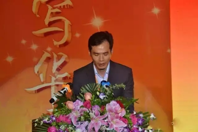 彭少錚副秘書長宣讀選舉辦法草案