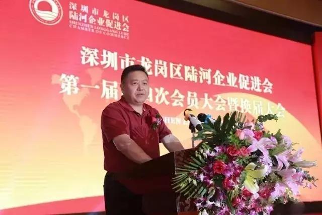 龍崗區工商聯(總商會)蔣杰副調研員致辭