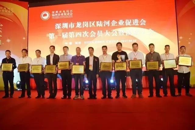 彭武豪會長為第二批2016年度熱心慈善公益單位授牌