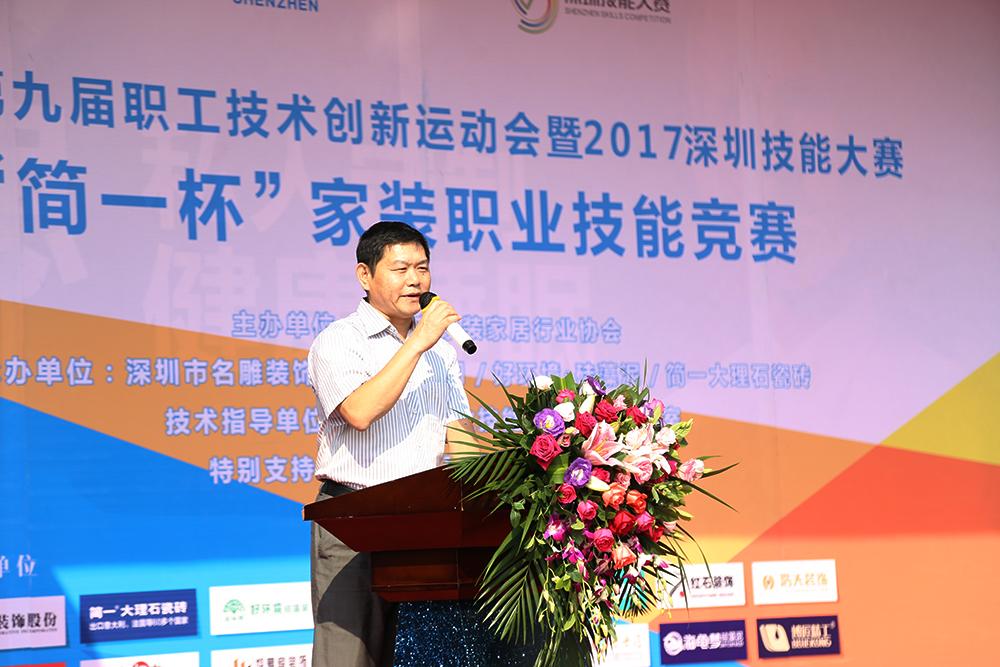 深圳市总工会生产保护部部长王鸿利.jpg